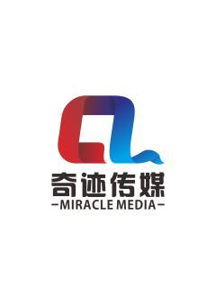 福建省建瓯市奇迹传媒发展有限公司