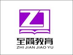 浦城县至简教育服务有限公司
